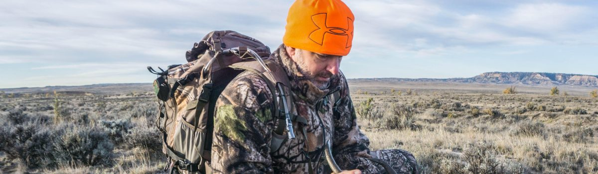 Antelope Hunting Basics: What to Expect on a Pronghorn Hunt